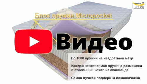 Матрас Medium HR Revolution Micro / Медиум Hr Революшн Микро